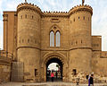 Cairo, la cittadella, 01.JPG