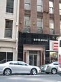 Camp St NOLA CBD Sept 2009 Building Min.JPG