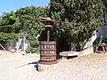 Can Pascual (els Hostalets de Pierola) - 009 premsa vinícola.JPG