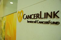 CancerLink - Hong Kong Cancer Fund Service Center Logo