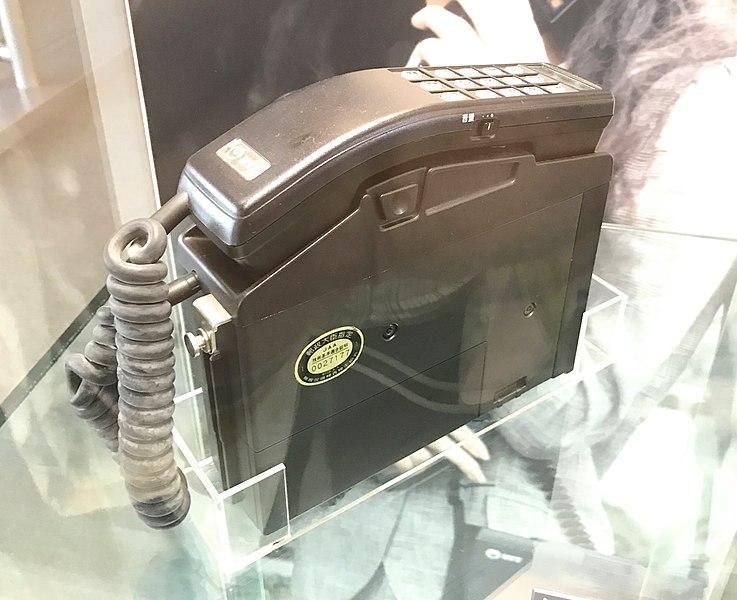 File:Car phone Type100 at Japan.jpg