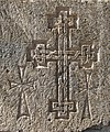 Carved crosses in wall of Haghpat Monastery - panoramio.jpg