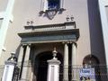 Catedral Basilica Menor de Colima.png