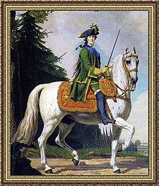 1768 in Russia