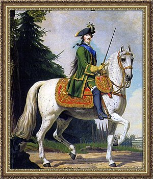 Russo-Turkish War (1768–1774) - Equestrian portrait of Catherine in the Preobrazhensky Regiment's uniform