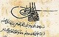 Cem Sultan Tughra.jpg