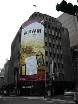 Central Trust of China Building right 20101104.jpg
