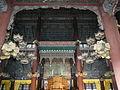 Changdeokgung Palace Oct 2014 024.JPG