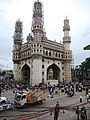 CharMinar longshot as of July 2019.jpg