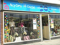 Charity shop in West Street (6) - geograph.org.uk - 1504815.jpg