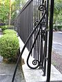 Charleston, Logan Street, St. Peter's Churchyard fence design.jpg