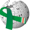 Chechen wiki logo.png