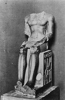Union symbol (hieroglyph) Egyptian hieroglyph