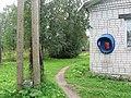 Cherevkovo village, Russia - panoramio (4).jpg