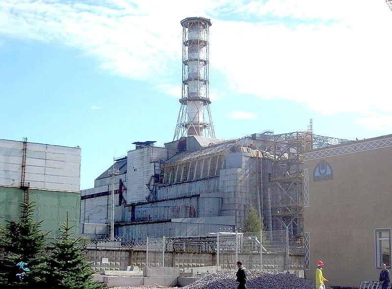 File:Chernobylreactor 1.jpg
