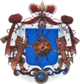 Chichua (ჩიჩუა) Crest (Coat of Arms).png