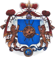 Chichua Coat of Arms