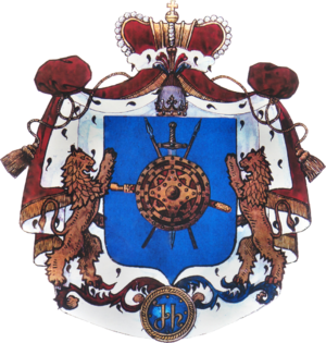 House of Chichua - House of Chichua Crest