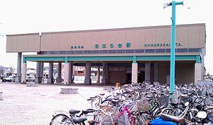 Chiharadai Station - Chiharadai Station, March 2012