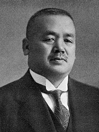 1937 Japanese general election - Image: Chikuhei nakajima