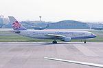 China Airlines Airbus A300B4-622R (N8888P-555) (28641358314).jpg