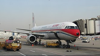 China Eastern Airlines - China Eastern Airlines Airbus A321 at Beijing Capital International Airport