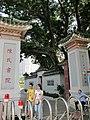 China IMG 2759 (29504005221).jpg