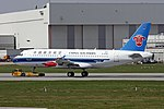 China Southern Airlines Airbus A319 (B-6191) at Hamburg Finkenwerder Airport, with temporary registration D-AVWJ.jpg