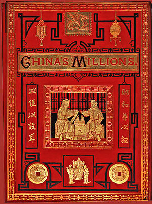 Cover of China's Millions for 1885