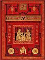 Chinas Millions 1885.jpg