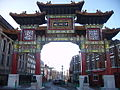 Chinatown Gates, Liverpool.JPG
