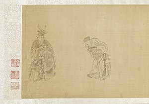 Lingyan Pavilion - Image: Chinese The Twenty Four Ministers of the Tang T'ang Dynasty Emperor Taizong T'ai Tsung Walters 3557 View H