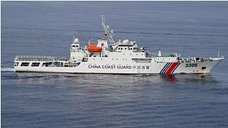 Coast guard - A Chinese Coast Guard ship participating in an international exercise