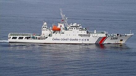 中国 海 警