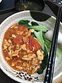 Chinese Noodle With Tomato and Egg Sauce.jpg