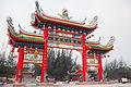 Chinese gate in Jade Dragon Temple.jpg