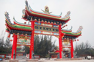 Jade Dragon Temple - Image: Chinese gate in Jade Dragon Temple