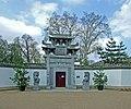 Chinesischer-garten-ffm011.jpg