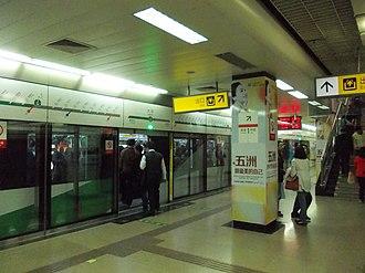 Daping Station - Image: Chongqing Rail Transit Daping Line 2 platform