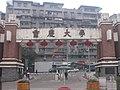 Chongqing University Main Entrance.jpg