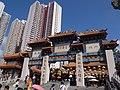 Chuk Un, Hong Kong - panoramio (4).jpg
