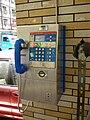 Chunghwa Telecom coins & cards payphone 20100723.jpg