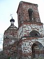Church of Icon of Our Lady of Kazan - panoramio.jpg