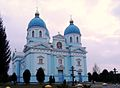 Church of St. Michael the Archangel (stone). Komarno.jpg