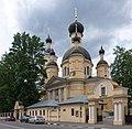 Church of the Trinity at Saltykov Bridge - Moscow, Russia - panoramio.jpg