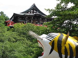 Chyogosonshiji1.jpg