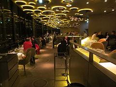 Le ciel de paris restaurant wikimonde - Restaurant ciel de paris montparnasse ...