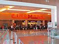 Cinemark no RioMar Shopping - Recife, Pernambuco, Brasil.jpg
