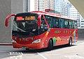 CitiAir Bus KKA-1693 20170724.jpg