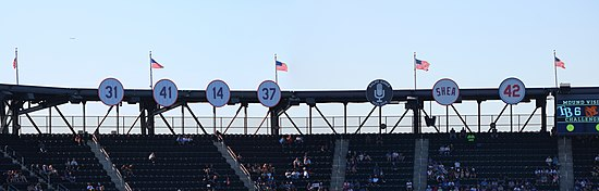 The Mets' retired numbers at Citi Field, 2018 Citi Field retired numbers 2018.jpg